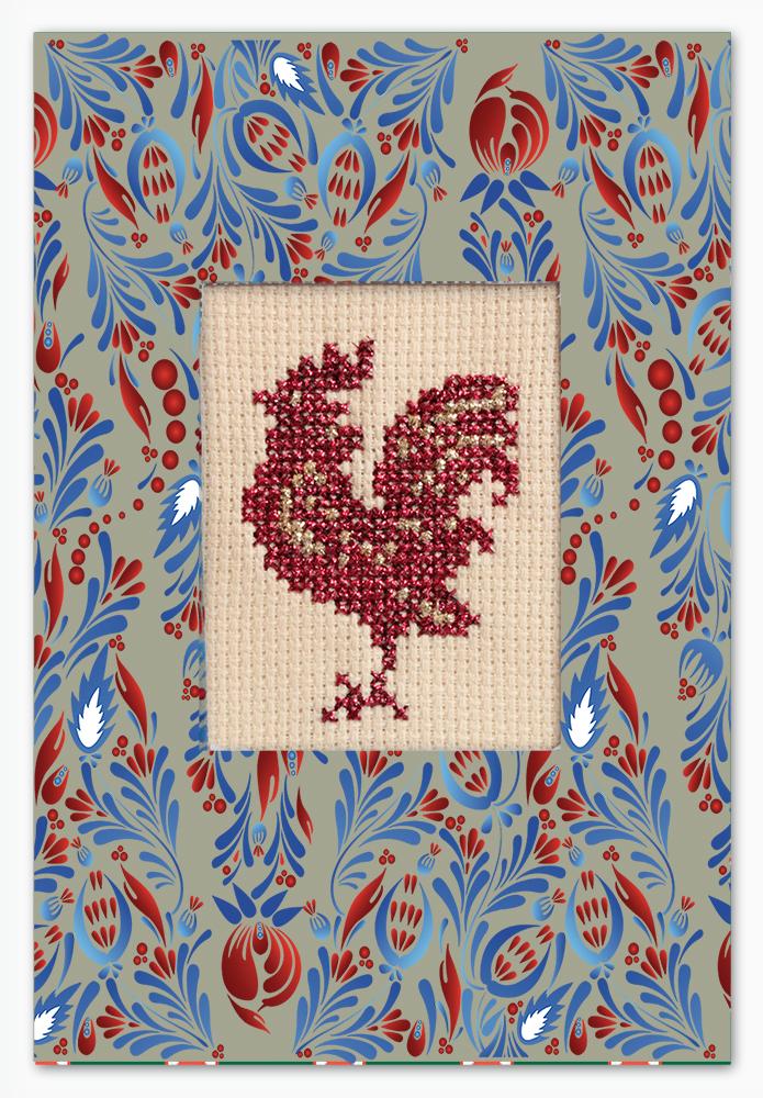 Набор для открытки вышивка крестом, рад тебя картинки